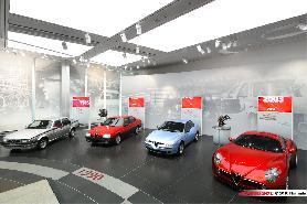 Musée historique Alfa Romeo