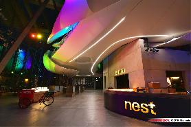 nest - Musée Nestlé