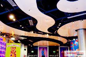 Form Design store