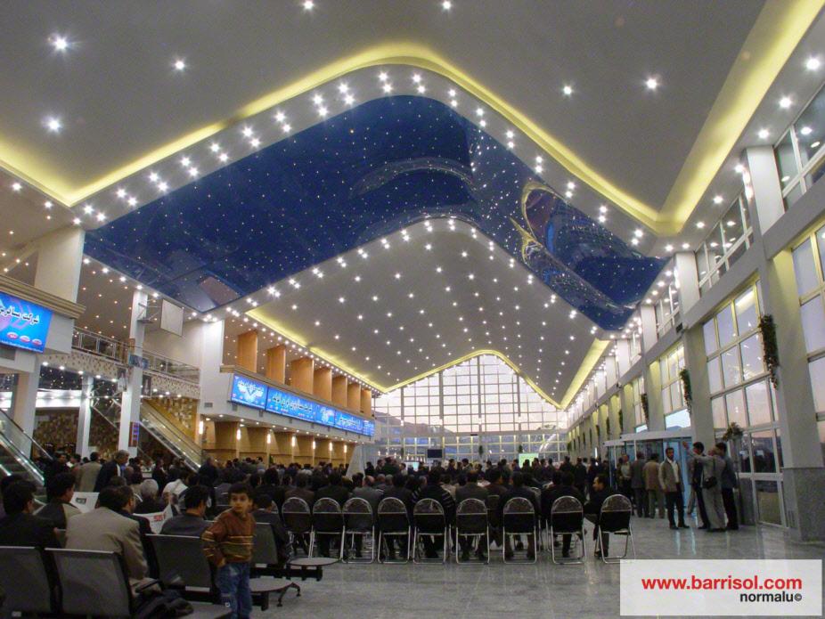 Gare de Hamedan