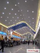 Stazione Hamedan