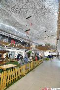 IKEA Loulé