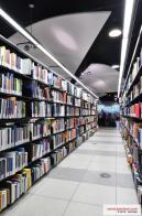 Bibliothèque SFU à Vancouver