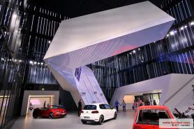 Pavillon Volkswagen